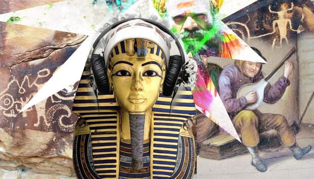 Зачем древние жрецы изобрели музыку и как пользовались ей в своих оккультных практиках