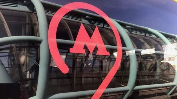 Дептранс предупредил об изменениях в работе метро Москвы 9 мая