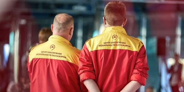 На 428 маршруте в Бабушкинском начали оказывать помощь маломобильным пассажирам