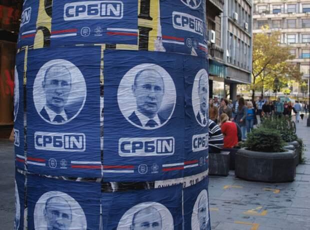 Радость украинцев напрасна: МИД объяснил слухи о скандале России и Сербии