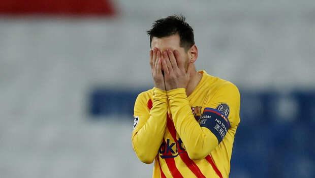 Месси прокомментировал победу в Кубке Испании