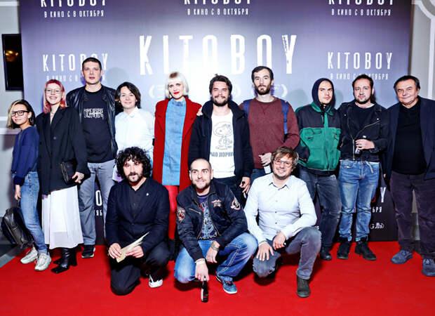 Елена Лядова, Владимир Вдовиченков и другие гости премьеры фильма KITOBOY