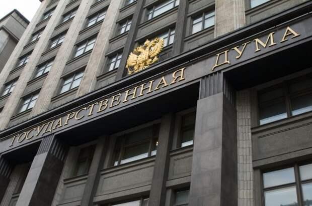 В Госдуме прокомментировали слова главы ЕП о санкциях против России