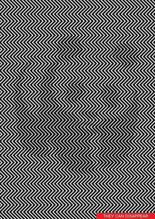 Только 1 человек из 11 может увидеть здесь скрытое изображение
