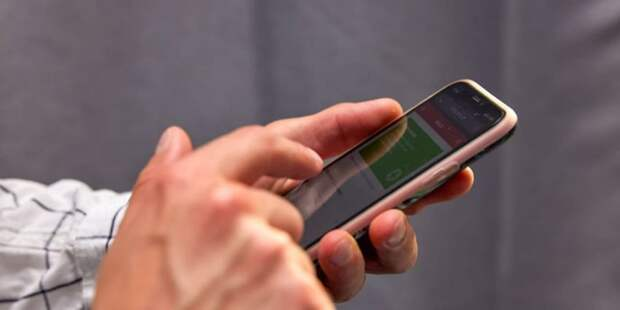 Наталья Сергунина: В Москве растет популярность смартфонов и других мобильных устройств
