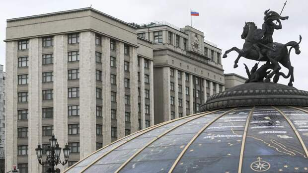 Комитет ГД предложил одобрить проект о запрете избираться причастным к экстремизму