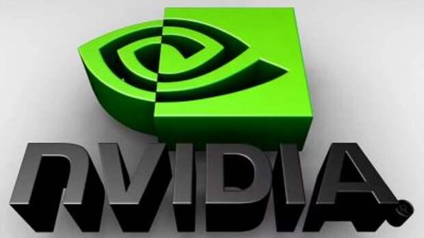 NVIDIA - GPU продолжают наступление
