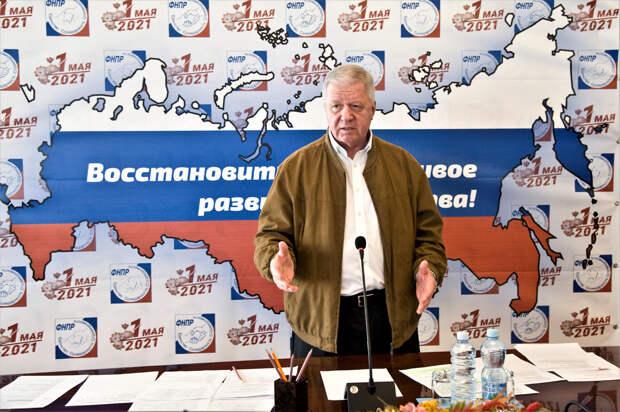 Шмаков призвал поддержать профсоюзных кандидатов на праймериз