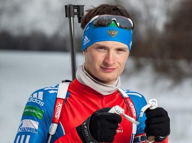 Биатлонист Цветков рассказал об отношении иностранных спортсменов к российским