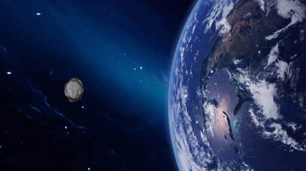 Астероид размером больше пирамиды Хеопса пролетит 14 мая вблизи Земли