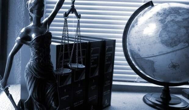 Еще одно уголовное дело возбудили вРостове из-за благоустройства парка Вересаево