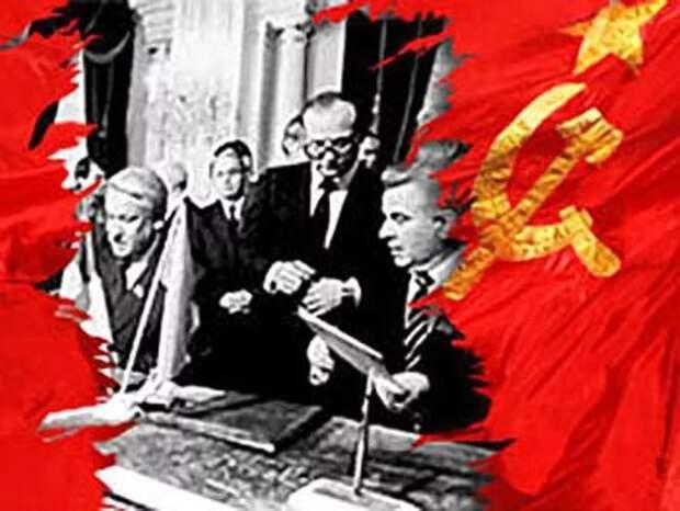 Распад Советского союза. Парад суверенитетов. Выход республик из состава СССР.