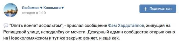 «АБЗ-1» продолжает портить жизнь жителям Коломяг