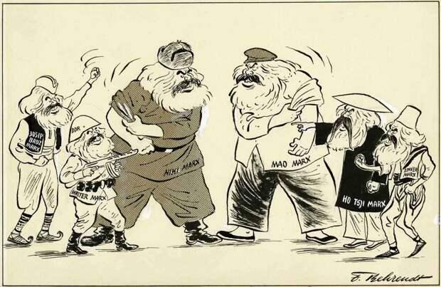 Коммунистические разборки. Хрущев Маркс, Иосиф Броз Тито Маркс и Вальтер Ульбрихт Маркс против Мао Маркса, Хо Ши Мина Маркса и Энвера Ходжи Маркса