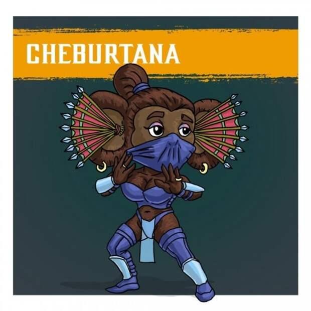 Чебуртана и Барагена. Художник изобразил бойцов Mortal Kombat 11 как героев «Союзмультфильма»