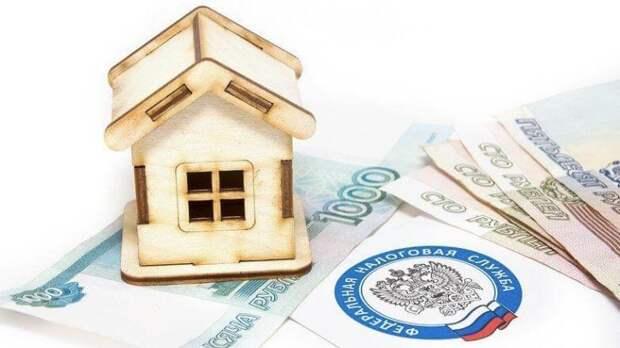 Рост налогов на недвижимость предрекли россиянам
