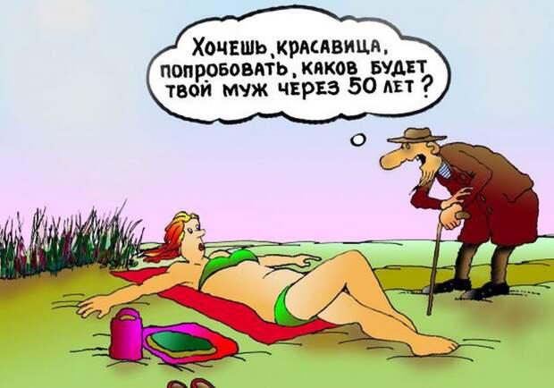 Веселые карикатуры (40 фото)