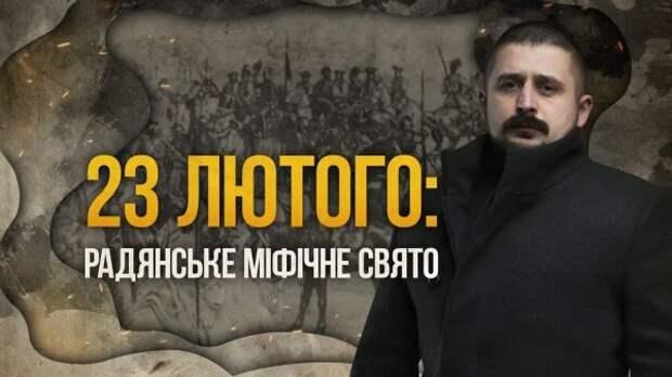 Украинский «Нацкорпус» подпадает под диагнозы Геббельса— мнение