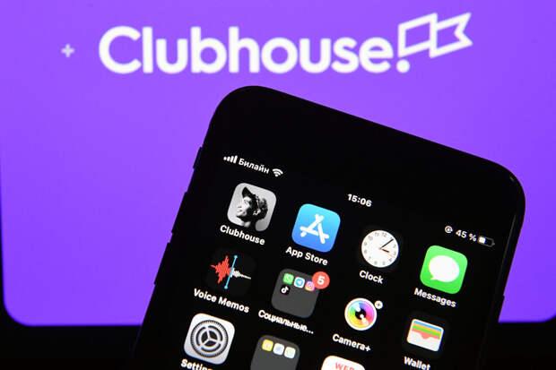 Clubhouse на Android выйдет в России 18 мая