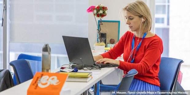 Сергунина: Интерактивный помощник для предпринимателей появился в Москве. Фото: М. Мишин mos.ru