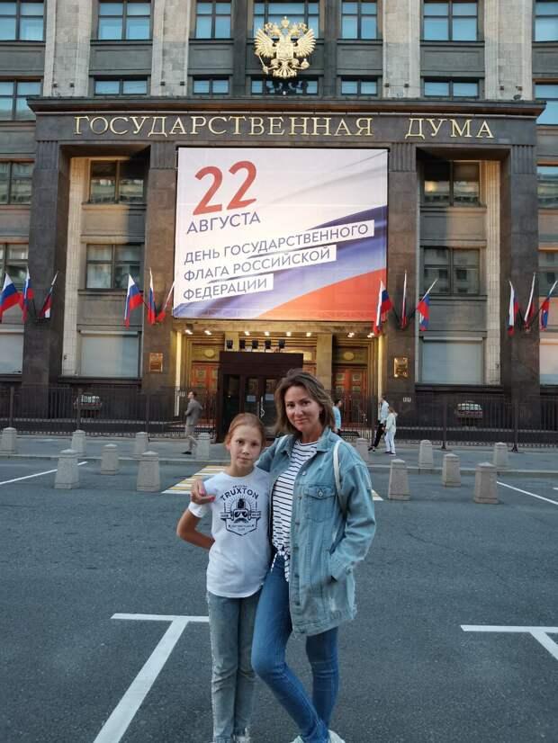 Москва. Из Крыма в Санкт-Петербург. Третья остановка.