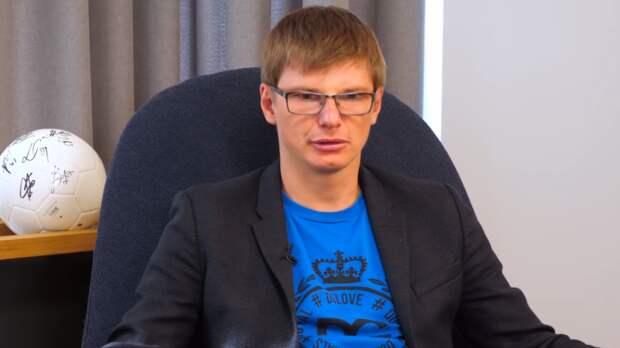 Аршавин объяснил, что его заставило оставить семью ради Казьминой