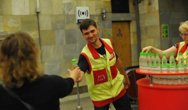 Пассажирам московского метро и МЦК начали раздавать воду