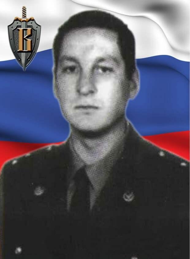 ст. лейтенант ФСБ СЕРЁГИН Михаил Вячеславович