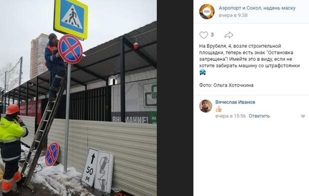 Фото дня: на улице Врубеля,4 запретили остановку автомобилей