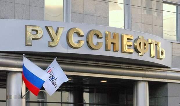 «Русснефть» договорилась ореструктуризации долга