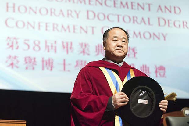 Китайский лауреат Нобелевки Мо Янь выпустил новую книгу