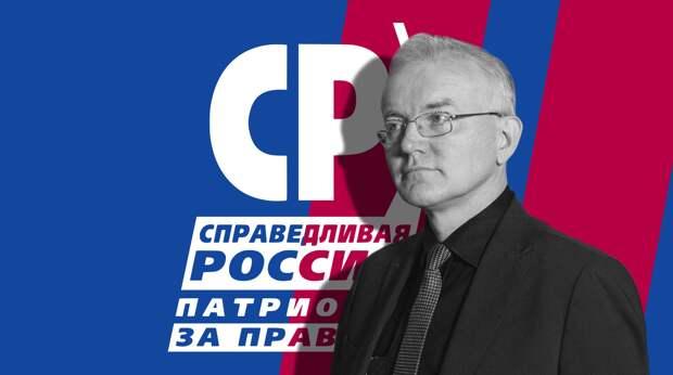 Демарш против Олега Шеина: почему астраханское отделение «Справедливой России» покинули сразу пять председателей?