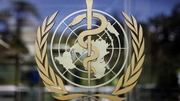 ВОЗ: за сутки в мире было выявлено на 12 тысяч меньше зараженных коронавирусом