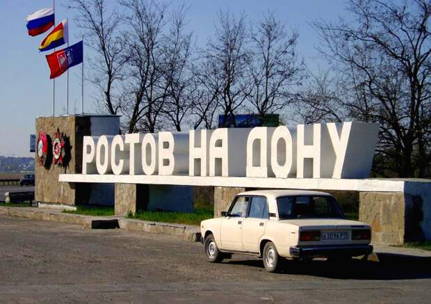 Стоит ли ждать присоединения Донбасса к Ростовской области