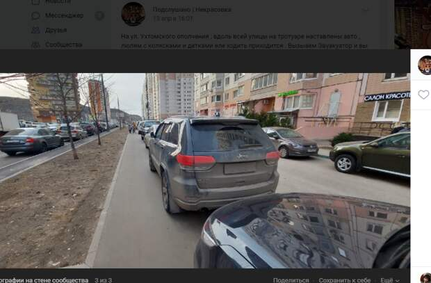 Автохамы на Ухтомского ополчения выгнали пешеходов с колясками