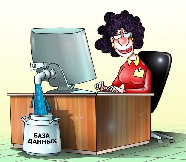 Мошенница имела доступ к базе клиентов банка / Рисунок: Сергей Корсун