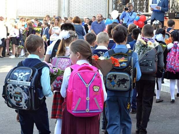 Братья и сестры смогут ходить в одну школу без привязки к их месту регистрации