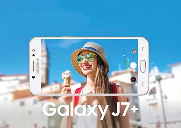 Смартфон Samsung Galaxy J7+ с двойной камерой предстал на тизер-изображениях