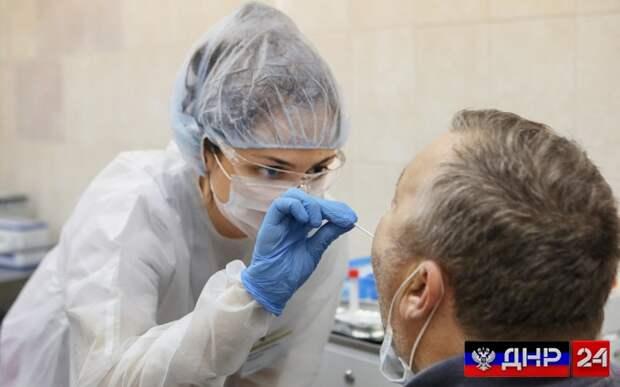 Пневмония и COVID-19 в ДНР по состоянию на 16 мая