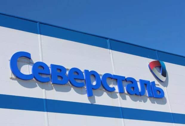 """Акции """"Северстали"""" обошли ВТБ по популярности у частных инвесторов - Мосбиржа"""