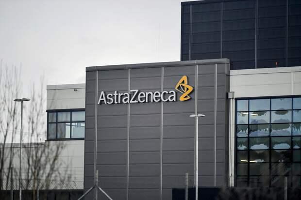Евросоюз не будет повторно заключать контракт на закупку вакцины AstraZeneca