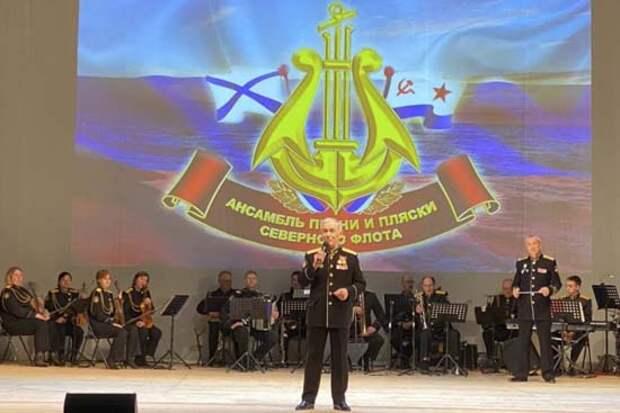 Ансамбль песни и пляски Северного флота в День Победы дважды выступит в городе-герое Мурманске