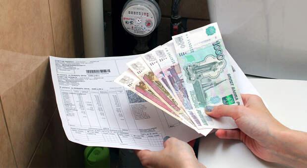 Падение платежей за услуги ЖКХ ставит под угрозу выживание отрасли