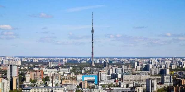 Москвичи составят топ лучших смотровых площадок