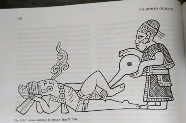 3 забавных факта о том, зачем индейцы майя ставили себе клизмы с табаком