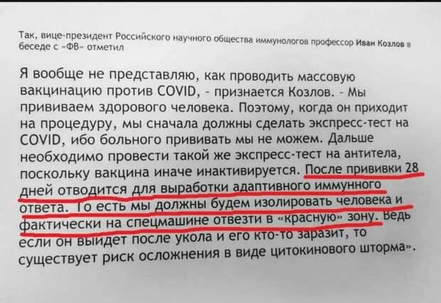 Макаревич назвал противников вакцинации макаревичами. Запущенный сад ковидоистерии