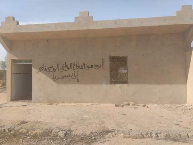 Сирийцы просят «ЧВК Вагнера» вернуться в провинцию Дейр эз-Зор