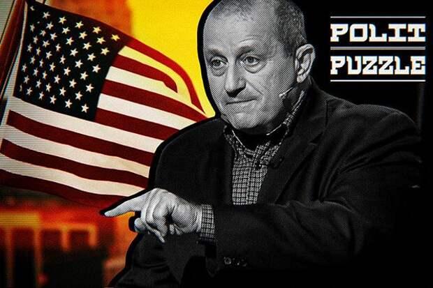 Кедми рассказал, при каких условиях США сдадут России Прибалтику и Украину