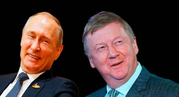 Чубайс открыто заявил, что ненавидит СССР и советскую власть. Разбираем слова спецпредставителя Путина