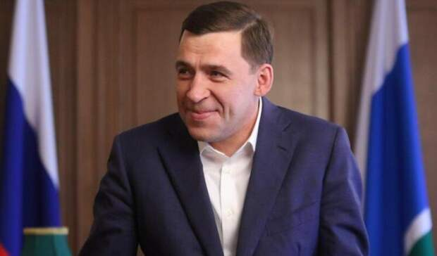 Евгений Куйвашев заявил осмягчении «ковидных» ограничений вСвердловской области